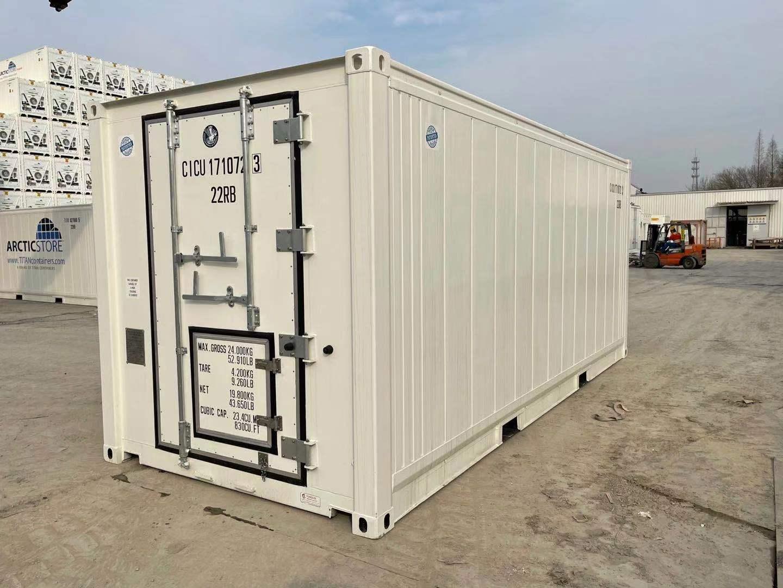 super freezer container (-70℃) – 20'