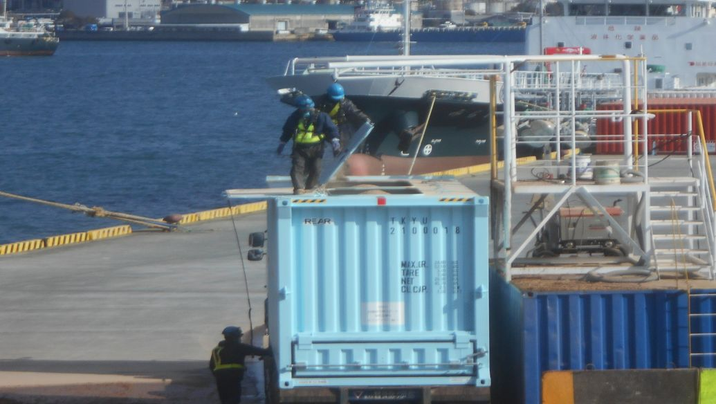 Bulk container loading