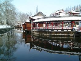 Yechun Teahouse