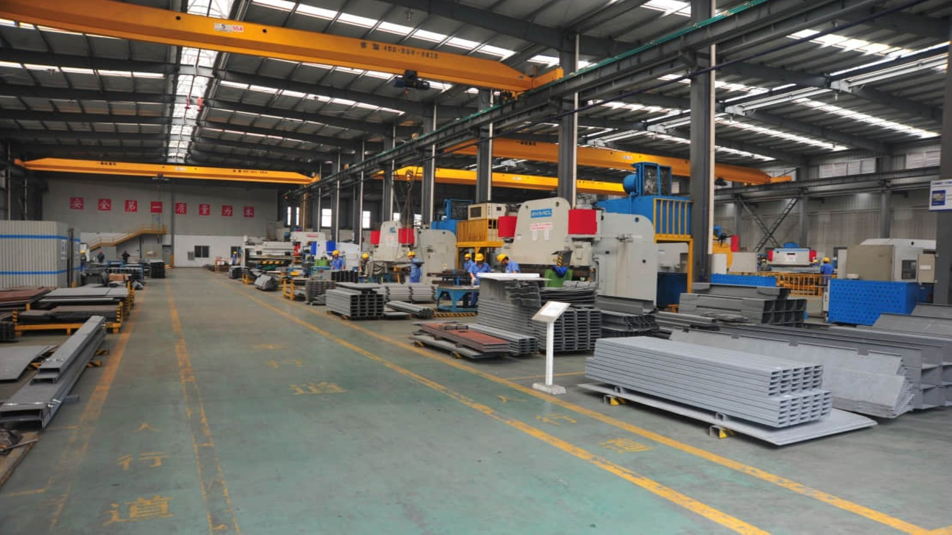 containers cutting & punching