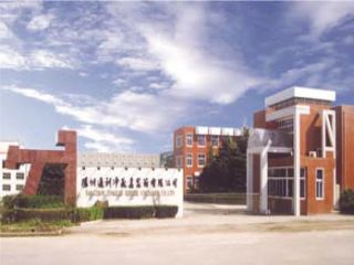 Yangzhou Tonglee Reefer Container Co., Ltd. (TLC) container manufacturer