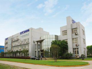 Yangzhou Runyang Logistic Equipment Co., Ltd. (RYC) factory photo