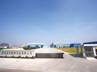 Yangzhou Tonglee Reefer Container Co., Ltd. (TLC) container factory