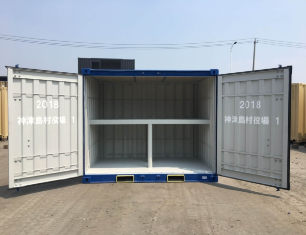 12' open side container detail