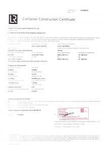 LR Factory Certificate