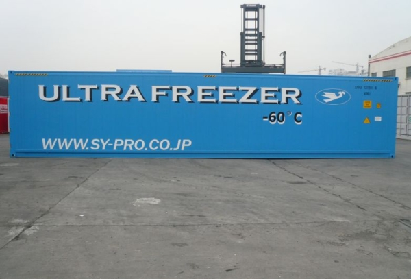 Super Freezer Container overview