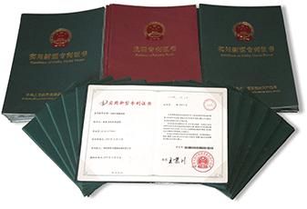 CIMC Container Patent Certificate