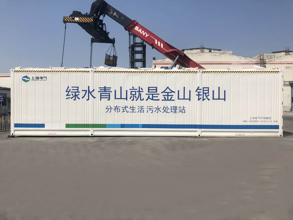 water treatment container outlook