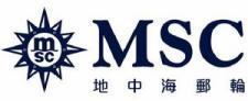 Logistic Partner-MSC
