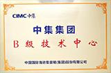 CIMC Group B-level Technology Center