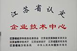 Jiangsu Province Recognized Enterprise Technology Center