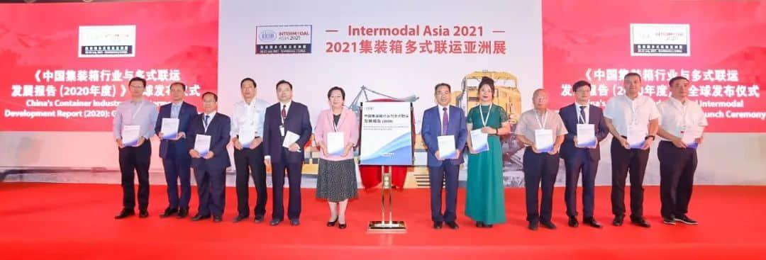 """Yangzhou base participates in """"Intermodal ASIA 2021"""""""